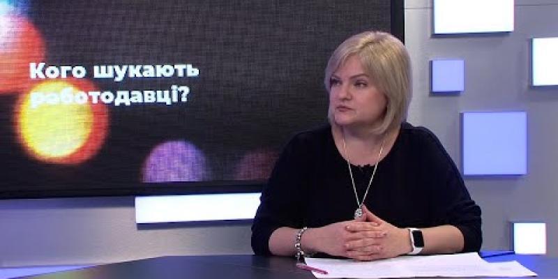Вбудована мініатюра для Після новин:  Любов Кожолянко про вакансії на ринку праці та допомогу від держави
