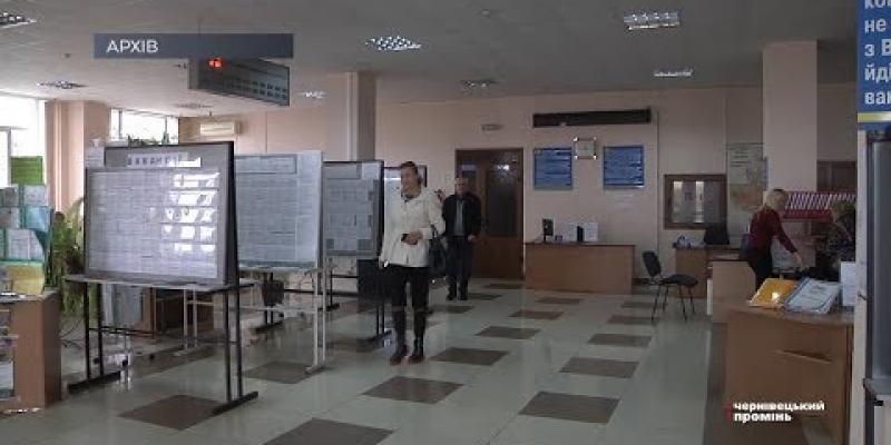 Вбудована мініатюра для Буковинські підприємці, які постраждали через карантин можуть отримати допомогу по частковому безробіттю