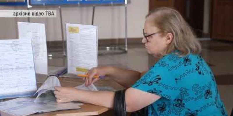 Вбудована мініатюра для Грошову підтримку по частковому безробіттю отримали майже 2,5 тисячі працівників на Буковині.