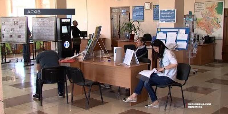 Вбудована мініатюра для Відтепер допомогу по частковому безробіттю на період карантину можуть отримати також і ФОПи