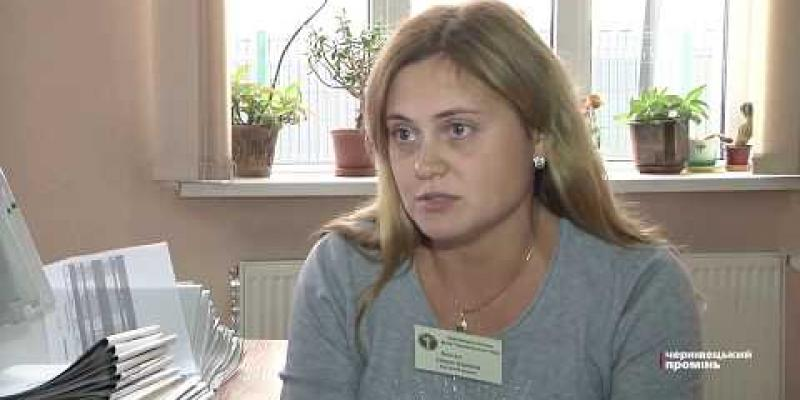 Вбудована мініатюра для Які професії найпопулярніші на Буковині?
