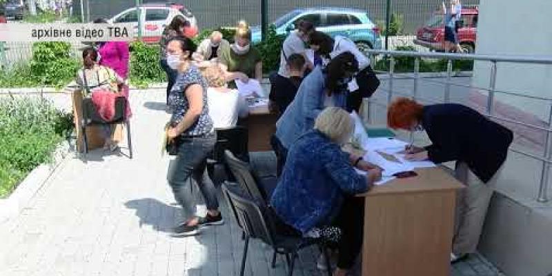 Вбудована мініатюра для На одне вільне робоче місце претендує 12 осіб: дані Чернівецького обласного центру зайнятості