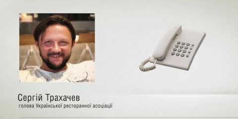 Вбудована мініатюра для Більшість українських підприємців скорочують штат та підраховують збитки