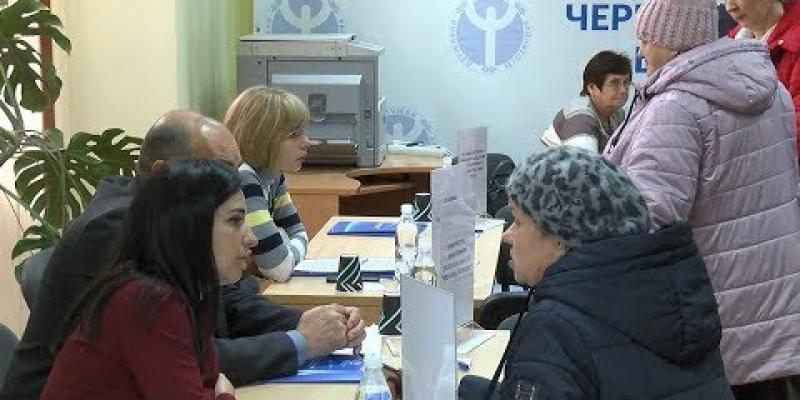Вбудована мініатюра для Понад 100 вакансій для людей з інвалідністю пропонують роботодавці Чернівецької області