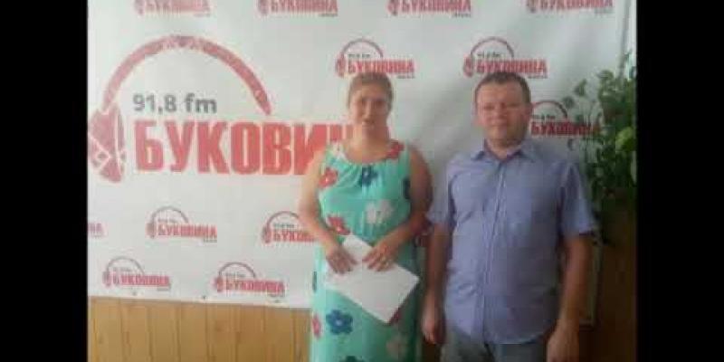 Вбудована мініатюра для Заступник директора Чернівецького обласного центру зайнятості Марія Кобєлєва взяла участь у радіопрограмі «Прайм-тайм»
